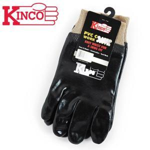 Kinco Gloves キンコグローブ Smooth Pvc Gloves Knit Wrist 7370 【アウトドア/ガーデニング/DIY/ドライブ】|snb-shop