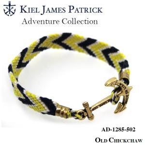キールジェイムスパトリック KIEL JAMES PATRICK ロープ ブレスレット Adventure Collection YLW/WHT/NVY AD-1285-502【メール便・代引不可】|snb-shop