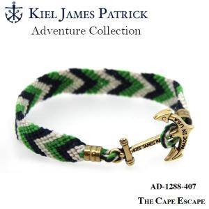 キールジェイムスパトリック KIEL JAMES PATRICK ロープ ブレスレット Adventure Collection NVY/FRST/WHT AD-1286-407【メール便・代引不可】|snb-shop