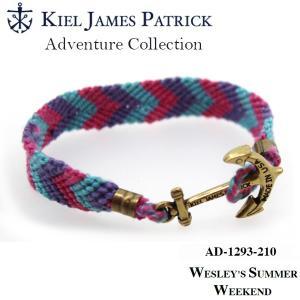 キールジェイムスパトリック KIEL JAMES PATRICK ロープ ブレスレット Adventure Collection PK/MT/PUR AD-1293-210【メール便・代引不可】|snb-shop