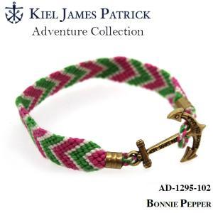 キールジェイムスパトリック KIEL JAMES PATRICK ロープ ブレスレット Adventure Collection WHT/PK/GRN AD-12935-102【メール便・代引不可】|snb-shop