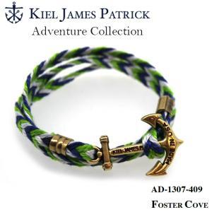 キールジェイムスパトリック KIEL JAMES PATRICK ロープ ブレスレット Adventure Collection NVY/GRN/WHT AD-1307-409【メール便・代引不可】|snb-shop
