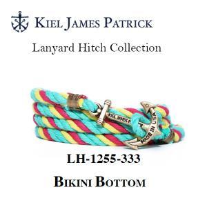キールジェイムスパトリック KIEL JAMES PATRICK ロープ ブレスレット Lanyard Hitch Collection BIKINI LH-1255-333【メール便・代引不可】|snb-shop