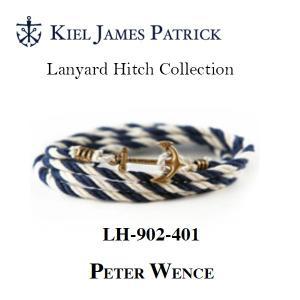 キールジェイムスパトリック KIEL JAMES PATRICK ロープ ブレスレット Lanyard Hitch Collection PETER WENCE(NVY/WHT) LH-902-401【メール便・代引不可】|snb-shop