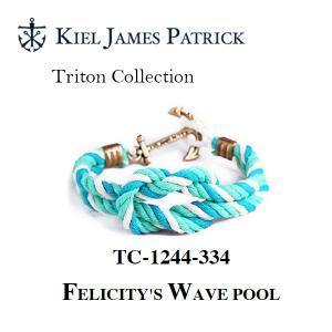 キールジェイムスパトリック KIEL JAMES PATRICK ロープ ブレスレット Triton Collection POOL TC-1244-334【メール便・代引不可】|snb-shop