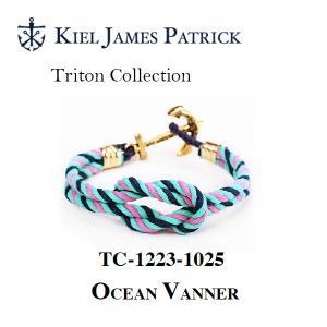 キールジェイムスパトリック KIEL JAMES PATRICK ロープ ブレスレット Triton Collection VANNER TC-1223-1025【メール便・代引不可】|snb-shop