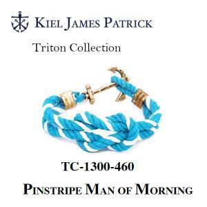 キールジェイムスパトリック KIEL JAMES PATRICK ロープ ブレスレット Triton Collection TEAL/WHT TC-1300-460【メール便・代引不可】|snb-shop