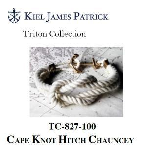 キールジェイムスパトリック KIEL JAMES PATRICK ロープ ブレスレット Triton Collection CAPE KNOT HITCH(WHT) TC-827-100【メール便・代引不可】|snb-shop