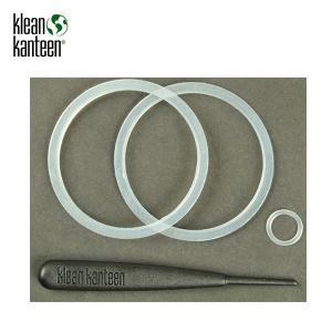 クリーンカンティーン klean kanteen カフェキャップ用 ガスケットキット/19328004000000 snb-shop