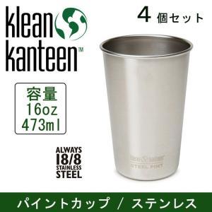 クリーンカンティーン klean kanteen  パイントカップ゜ 16oz 4pack ステンレスBrushed 【雑貨】 snb-shop