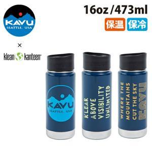 KAVU/カブー ボトル クリーンカンティーン klean kanteen KAVU コラボモデル ...