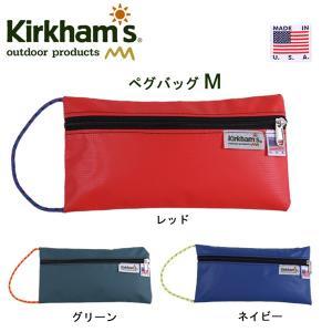 kkms-002 Kirkham's カーカムス バッグ カーカムス ペグバッグM 19860015|snb-shop