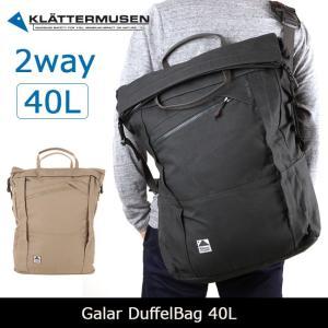 クレッタルムーセン KLATTERMUSEN Galar DuffelBag 40L 【カバン】 ショルダー 手提げ 2ウェイ メッセンジャー 40L snb-shop