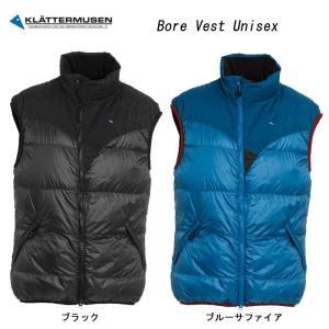 クレッタルムーセン KLATTERMUSEN ダウンベスト Bore Vest Unisex 日本正規品 snb-shop
