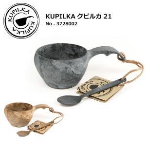 クピルカ KUPILKA クピルカ21(約210ml) 3728002 【雑貨】 カップ 食器 キャンプ アウトドア ピクニック キッチン おしゃれ ホームパーティー snb-shop