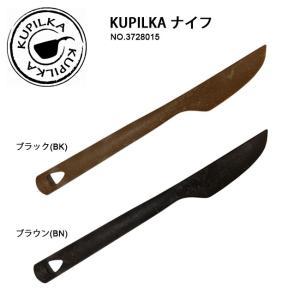 クピルカ KUPILKA ナイフ 3728015 食器 キャンプ アウトドア ピクニック キッチン おしゃれ ホームパーティー snb-shop