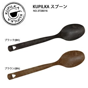 クピルカ KUPILKA スプーン 3728016 食器 キャンプ アウトドア ピクニック キッチン おしゃれ ホームパーティー snb-shop