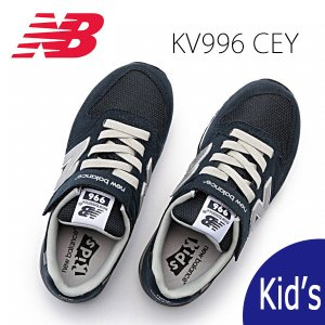 ニューバランス new balance スニーカー KV996CEY NAVY キッズ ジュニア 日本正規品 ギフト プレゼント 贈り物 子供靴 男の子 女の子 【靴】
