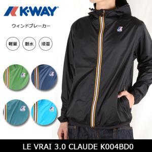 K-WAY ケーウェイ LE VRAI 3.0 CLAUDE K004BD0 【服】 ナイロンパーカー ナイロンジャケット ウィンドブレーカー 薄手 軽量 耐水 透湿性 snb-shop