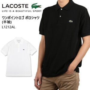 LACOSTE ラコステ ワンポイントロゴ ポロシャツ (半袖) L1212AL 【服】|snb-shop