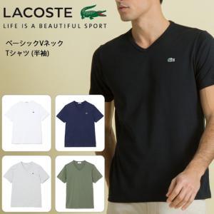 【期間限定ポイント15倍】LACOSTE ラコステ Tシャツ ベーシックVネックTシャツ (半袖)  TH632EL 【服】【t-cnr】半袖 メンズ【メール便・代引不可】|snb-shop