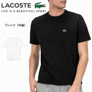 LACOSTE ラコステ Tシャツ Tシャツ(半袖) TH633EL 【服】【t-cnr】半袖 メンズ【メール便・代引不可】|snb-shop
