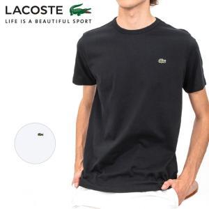 LACOSTE ラコステ ベーシッククルーネックTシャツ (半袖) TH622EM 【Tシャツ/半袖/メンズ/アウトドア】【メール便・代引不可】|snb-shop