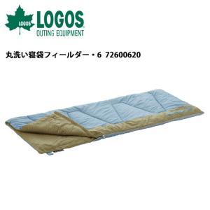 ロゴス LOGOS 丸洗い寝袋フィールダー・6 72600620 【LG-SLEP】 snb-shop