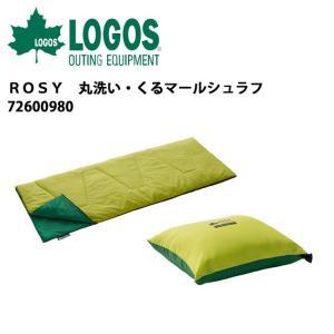 ロゴス LOGOS  スリーピング ROSY 丸洗い・くるマールシュラフ 72600980 【SLEP】 snb-shop