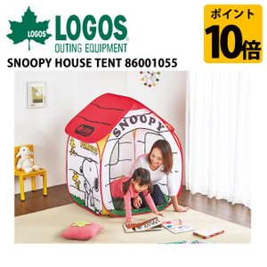 ロゴス LOGOS SNOOPY HOUSE TENT/86001055【LG-COOK】