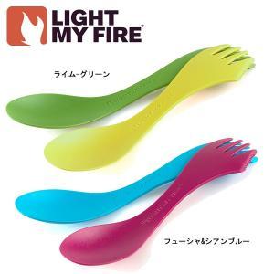LIGHT MY FIRE/ライトマイファイヤー スポーク/スポーク XM-2パック snb-shop