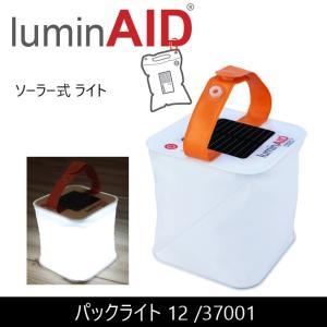 LuminAID ルミンエイド  パックライト 12 /37001 【LITE】 ランタン ソーラー式 ライト キャンプ アウトドア|snb-shop