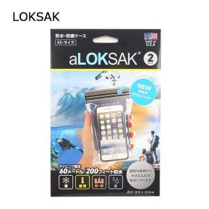 LOKSAK ロックサック 防水マルチケース XS 2枚入り ALOKD2-4X7 【アウトドア/防水/ケース/防塵】|snb-shop