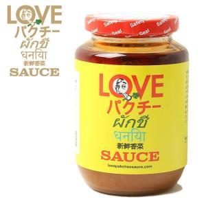 LOVEパクチーSAUCE ラブパクチーソース LOVEパクチーSAUCE Original 【ソース/調味料/エスニック/アウトドア】|snb-shop