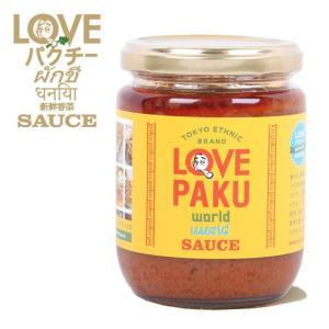 LOVEパクチーSAUCE ラブパクチーソース LOVEパクチーSAUCE ナチュラル 【ソース/調味料/エスニック/アウトドア】|snb-shop