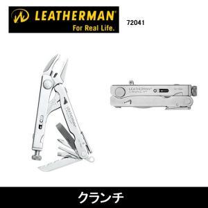 LEATHERMAN レザーマン ナイフ クランチ 72041 【FUNI】【FZAK】|snb-shop