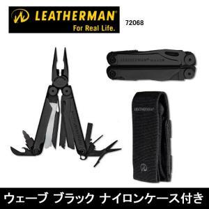 LEATHERMAN レザーマン ナイフ ウェーブ ブラック ナイロンケース付き 72068 【FUNI】【FZAK】|snb-shop