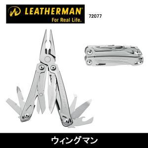 LEATHERMAN レザーマン ナイフ ウィングマン 72077 【FUNI】【FZAK】|snb-shop