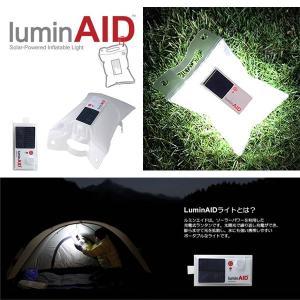 luminAID/ルミンエイド ソーラーLEDライト ランタン Solar-Powered Inflatable Light 防水 アウトドア 災害 携帯|snb-shop