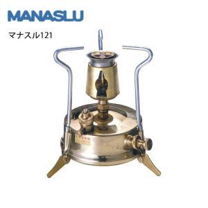 MANASLU マナスル キャンピング ストーブ マナスル121  【BBQ】【GLIL】|snb-shop