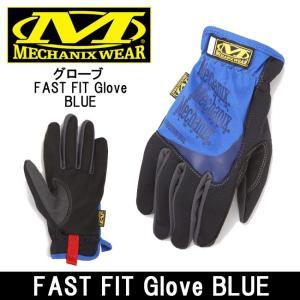 MechanixWear メカニクスウェア  グローブ FAST FIT Glove BLUE|snb-shop