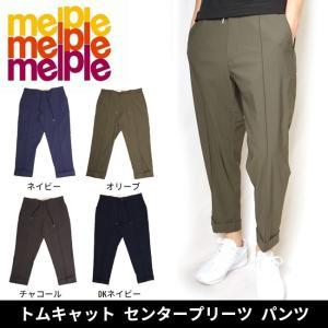 Melple/メイプル リラックスパンツ TOMCATセンタープリーツパンツ MP-TM002 melple-002|snb-shop