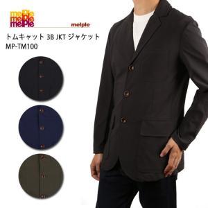 Melple/メイプル トムキャット 3B JKT ジャケット MP-TM100 【服】メンズ ナイロン ストレッチ|snb-shop