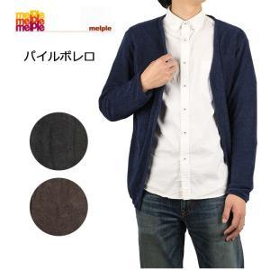 Melple/メイプル パイルボレロ 17SPSMP14 【服】メンズ カーディガン|snb-shop