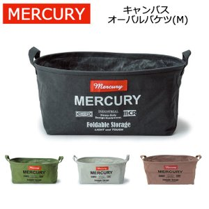 MERCURY マーキュリー キャンバス オーバルバケツ(M) MECAOBM アメリカン雑貨 洗濯カゴ 収納 おもちゃ箱 ゴミ箱 インテリア 折りたたみ ランドリーバケツ snb-shop