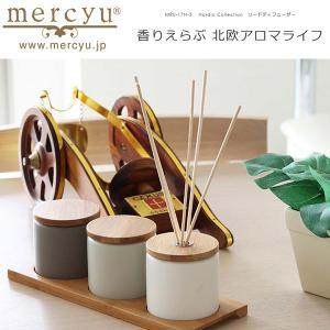 メルシーユー mercyuNordic Collection Reed Diffuser BKA/CLA/WTG MRU-17N-3/【hw】|snb-shop