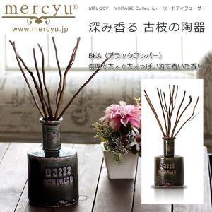 メルシーユー mercyuVINTAGE Collection Reed Diffuser Vintage Black amber MRU-20V-BKA/【hw】|snb-shop