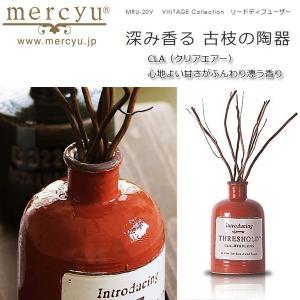 メルシーユー mercyuVINTAGE Collection Reed Diffuser Vintage Clear air MRU-20V-CLA/【hw】|snb-shop