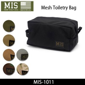 MIS エムアイエス ポーチ Mesh toiletry Bag MIS-1011|snb-shop