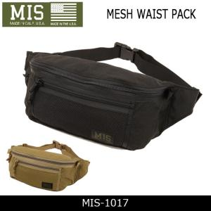 MIS エムアイエス ウエストバッグ MESH WAIST PACK MIS-1017 【カバン】かばん バッグ ウエストポーチ ミリタリー|snb-shop